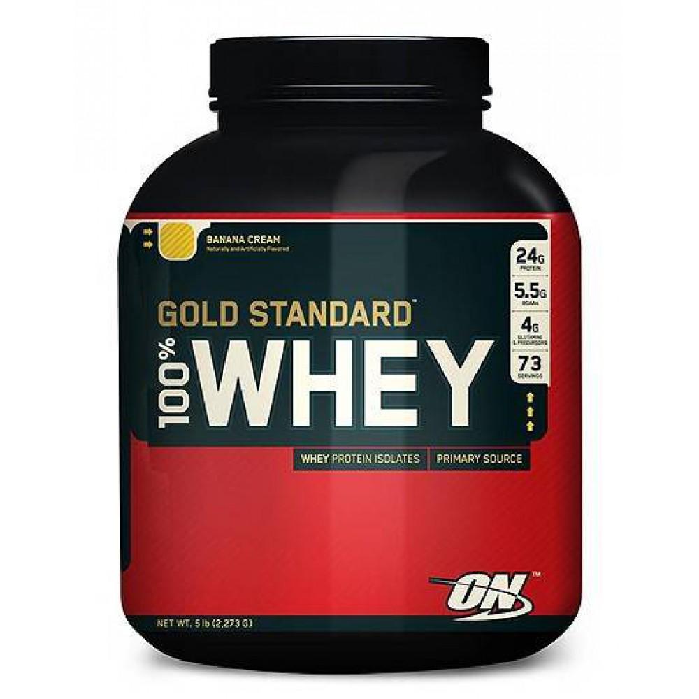 100% Gold Standard Whey 2270 грамм