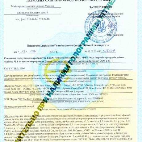 Сертификаты СЕС
