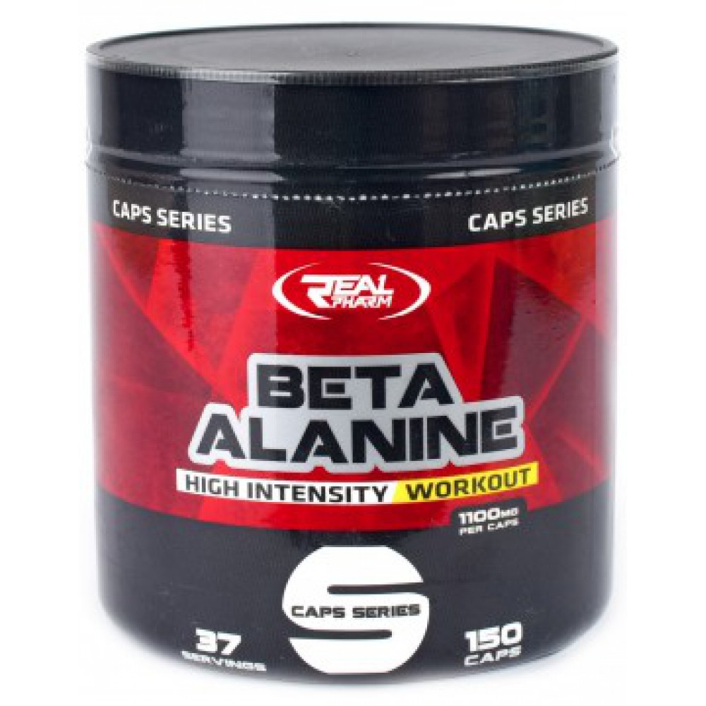 Beta-Alanine Caps 150 капсул