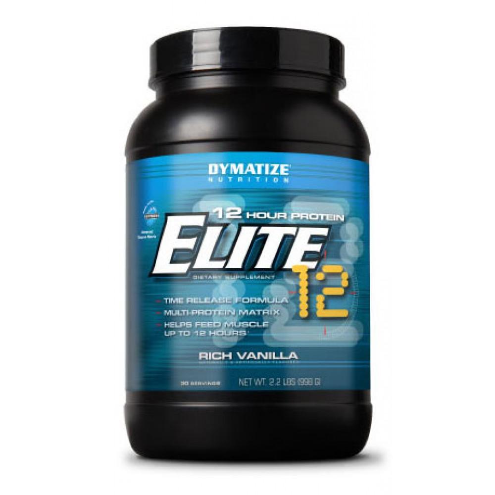 Elite XT 0,892кг - vanilla