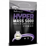 Hyper Mass 5000 1000 грамм - vanilla