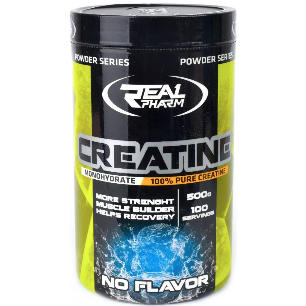 Creatine Monohydrate Powder 500 грамм - orange